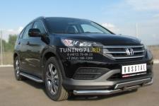 Honda CR-V 2013 Защита переднего бампера d63 (секции) d75х42 (прямой) HVZ-001338